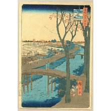 歌川広重: One Hundred Famous Views of Edo - Koume Embankment - Artelino