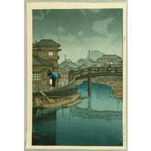 川瀬巴水: Collection of Views of Tokaido - Shinagawa - Artelino
