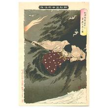 Tsukioka Yoshitoshi: Thirty-six Ghosts - Artelino