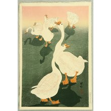 小原古邨: Six Geese and Shadows - Artelino