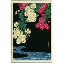 小原古邨: Chrysanthemum and Stream - Artelino