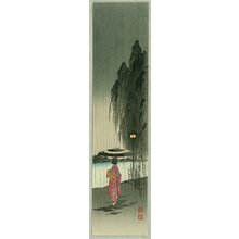 古峰: Lady in the Rain - Artelino