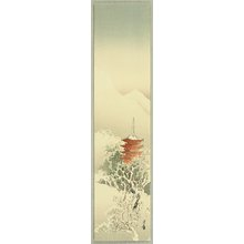 Yoshimoto Gesso: Pagoda and Mountains in Snow - Artelino