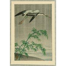 Watanabe Seitei: Heron and Bamboo - Artelino
