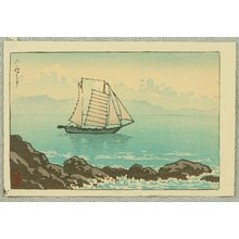 川瀬巴水: Sailboat near Rocky Coastline - Artelino