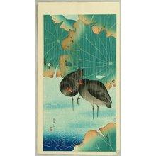 Komori Soseki: Moorehens in the Rain - Artelino