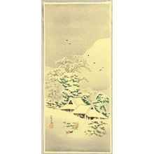 Takahashi Hiroaki: Sawatari in Joshu - Artelino
