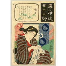 歌川国貞: Tokaido Goju-san Tsui - Narumi - Artelino