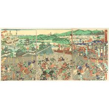 Utagawa Yoshitora: Battle of Ashikaga and Kusunoki - Artelino