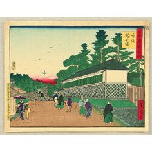 Utagawa Hiroshige III: The Famous Places of Tokyo; The Past and The Present - Akasaka - Artelino