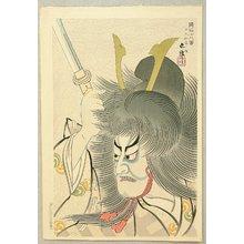 Ueno Tadamasa: 18 Kabuki Makeups - Tomomori - Artelino