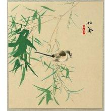 Takeuchi Seiho: Bird and Bamboo - Artelino