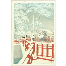 川瀬巴水: Snow at Yakumo Bridge - Artelino