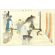 Tsukioka Kogyo: Nohgaku Zue - Kou'u - Artelino