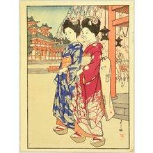 Yoshida Hiroshi: Maiko - Artelino