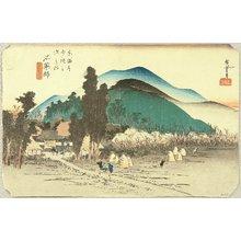 Utagawa Hiroshige: Tokaido Gojusan Tsugi no Uchi (Hoeido) - Ishiyakushi - Artelino