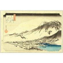 Utagawa Hiroshige: Eight Scenic Views of Ohmi - Evening Snow on Mt. Hira - Artelino