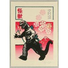 Tom Kristensen: Kaiju Manga - No. 2 - Godzilla in Spring - Artelino