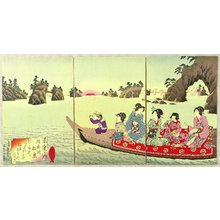 Utagawa Kokunimasa: Three Famous Views of Japan - Matsushima - Artelino