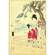 Toyohara Chikanobu: View from Balcony - Artelino