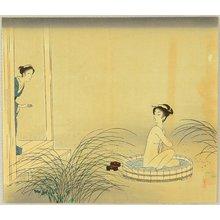 Komura Settai: Taking a Bath - Artelino