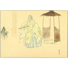 Tsukioka Kogyo: No Ga Taikan - Higaki - Artelino