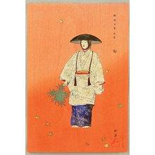 月岡耕漁: One Hundred Noh Plays - Hanagatami - Artelino