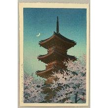 Kawase Hasui: Toshogu Shrine in Spring Dusk - Artelino