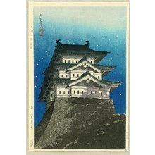 無款: Hirosaki Castle in Moonlight - Artelino