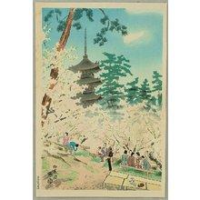 Kotozuka Eiichi: Omuro Pagoda and Cherry Blossoms - Artelino