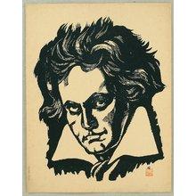 Koizumi Kishio: Portrait of Beethoven - Artelino
