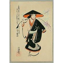 Kubota Beisen: Dancer with Wisteria - Artelino