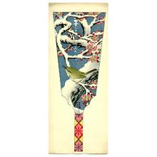 笠松紫浪: Uguisu (Hagoita Print) - Artelino