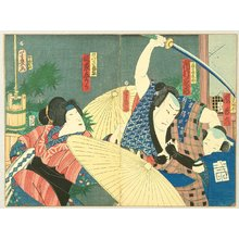 Ochiai Yoshiiku: Dynamic Umbrellas and a Sword - kabuki - Artelino