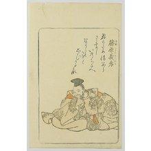 Katsukawa Shunsho: One Hundred Poems by One Hundred Poets - Fujiwara Yoshitaka - Artelino
