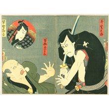 Utagawa Kunisada: Murderer and Thief - Chushingura - Artelino