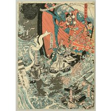 歌川貞秀: Benkei and the Ghost Warriors - Artelino