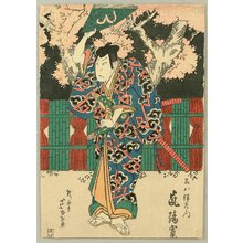 Gigado Ashiyuki: Thunderbolt kimono - Kabuki - Artelino