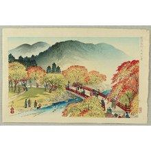 Nomura Yoshimitsu: Famous Places of Kyoto - Takao - Artelino