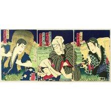 Toyohara Kunichika: Hiding under Straw Mat - Kabuki - Artelino
