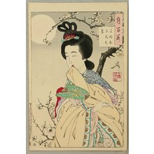Tsukioka Yoshitoshi: Spirit of Plum Tree - Tsuki Hyaku-shi no.59 - Artelino