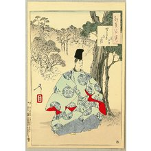 Tsukioka Yoshitoshi: One Hundred Aspects of the Moon - Seson Temple Moon - Artelino