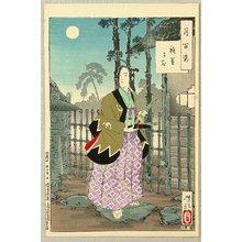 月岡芳年: The Gion District - Tsuki Hyakushi # 4 - Artelino