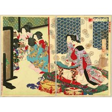 月岡芳年: Drinking Party at Koshida Palace - Artelino