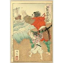 月岡芳年: Yoshitoshi Musha Burui - Calling for Boat - Artelino