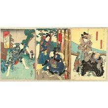 歌川国貞: Three O-ban Prints - Artelino