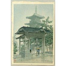 川瀬巴水: Zensetsu Temple - Artelino