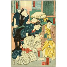 Utagawa Kuniyoshi: Something Out There! - Kabuki - Artelino