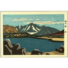 Yamaguchi Susumu: Four Images of Mountains - Mt. Sugoroku and a Lake - Artelino