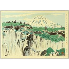 徳力富吉郎: 36 Views of Mt. Fuji - Mt. Fuji from Shiraito Waterfall - Artelino